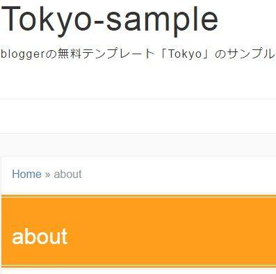 blogger-simple