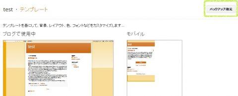 blogger24