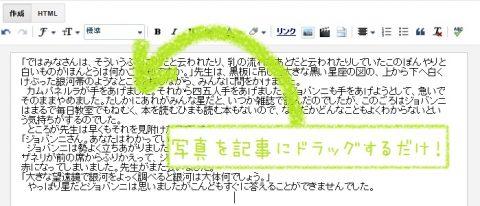 blogger28