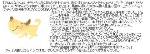 blogger33