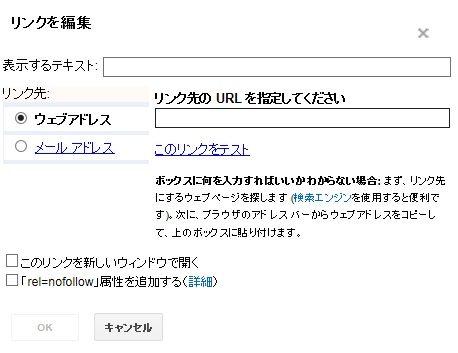 blogger46