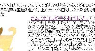 blogger48