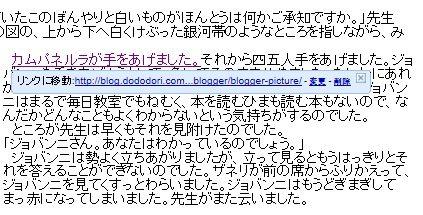 blogger49