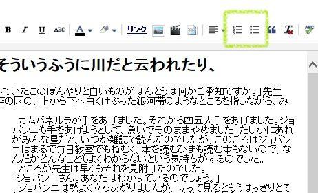 blogger52
