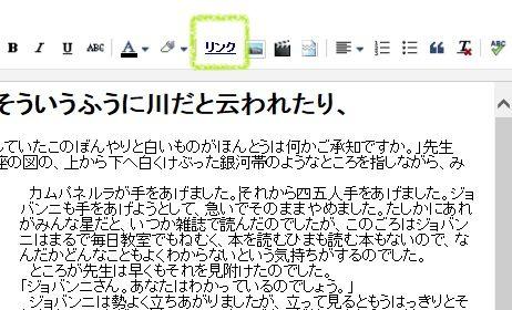 blogger53