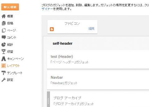 blogger59