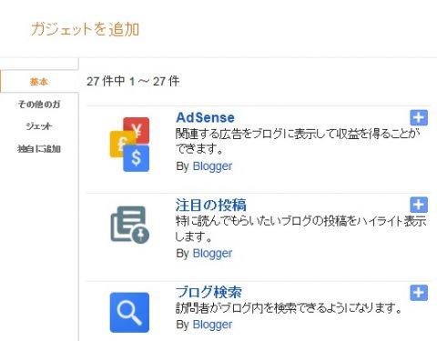 blogger63