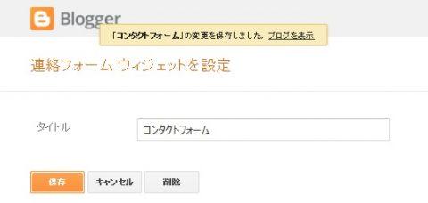 blogger66