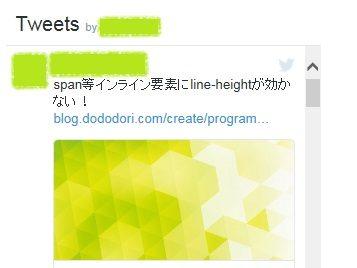 blogger74