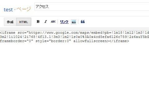blogger99