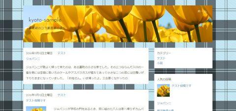 kyoto2