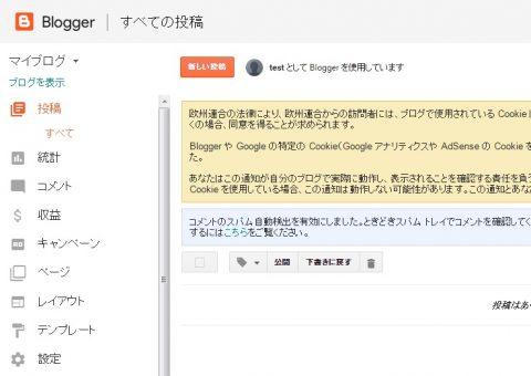 blogger16a